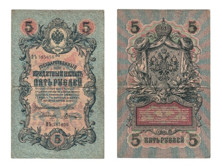 old Russian banknote 5 rubles 1909 year, isolated on white background Stock Photo