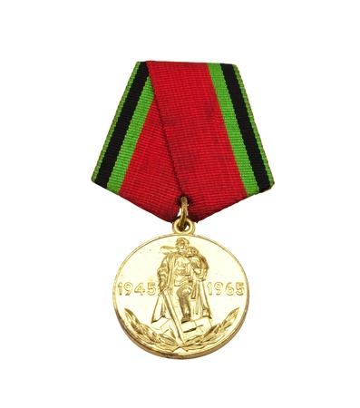 valor: Medal of Valor isolated on white background