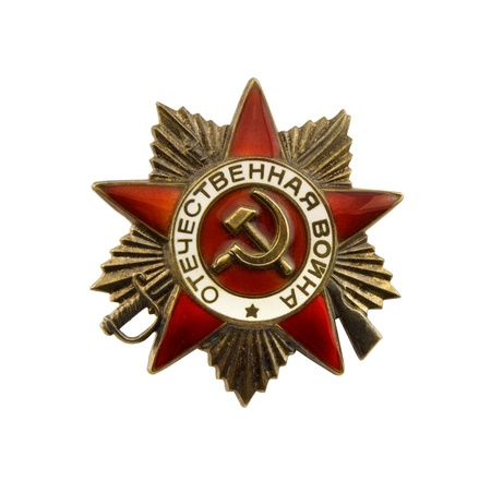 war decoration: Order of the Patriotic War, Soviet military decoration