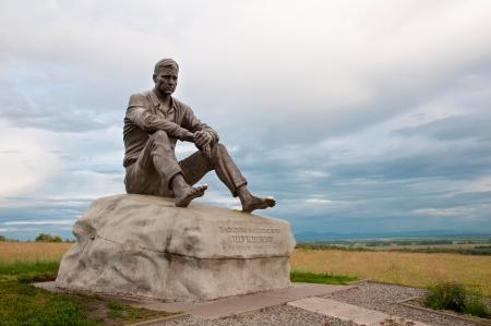 screenwriter: monumento sul monte Picket - scultura Vasily Shukshin Archivio Fotografico