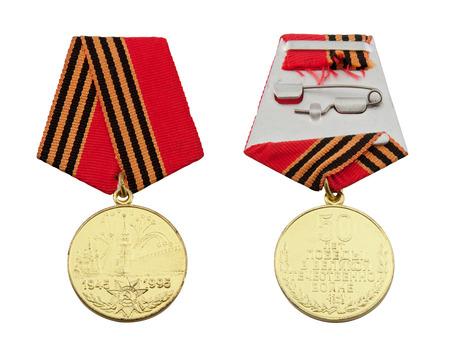 Jubilee Medal World War II  50 Years of Victory in the Great Patriotic War 1941–1945
