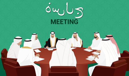 Meeting of Arab Heads of State in cartoon illustration.