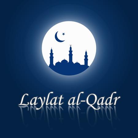 Laylat al Qadr Islamic religious celebration Stock Vector - 102619507