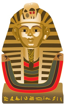 Great Sphinx of Giza, statue of a reclining lion with a human head that stands on the Giza Plateau on the west bank of the Nile, near modern-day Cairo, in Egypt. Vector