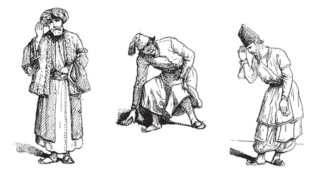 Salaam or Salute, vintage engraved illustration. Dictionary of words and things - Larive and Fleury - 1895.