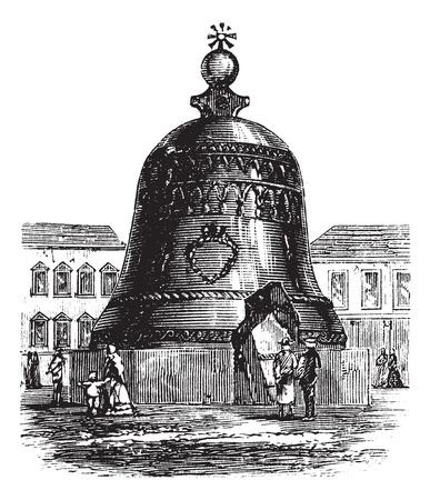 bell bronze bell: Zar Bell o Tsarsky Kolokol o zar Kolokol III o Bell Real, en Mosc�, Federaci�n de Rusia, durante la d�cada de 1890, el grabado de la vendimia. Ilustraci�n del Antiguo grabado de la Campana del Zar que muestra una losa rota. Vectores