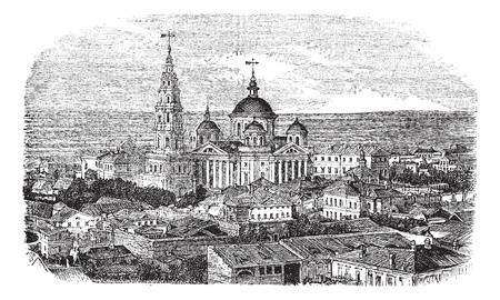 Temple of All Religions or Temple of the Universe, Kazan, Russia vintage engraving. Old engraved illustration of famous temple of universe at kazan, Russia, 1890s. Stock Vector - 13772400