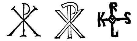 세기 그리스도의 모노그램, 그리고 샤를 마뉴, 빈티지 새겨진 그림의 모노그램. 일러스트