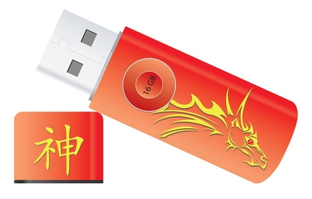 gigabyte: USB Flash Drive, Red and Yellow, Chinese Dragon Design, vector illustration Illustration