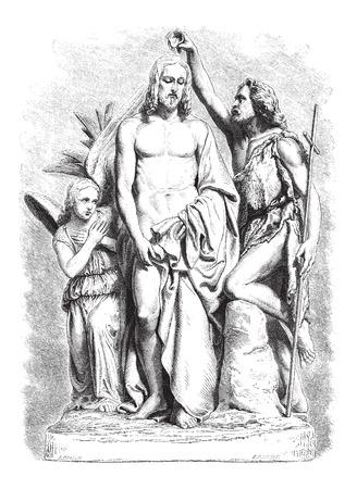 失礼、大理石の彫刻、イエス ・ キリストのバプテスマと Bocourt、ヴィンテージの刻まれた図による作図。ル マガシンドス Pittoresque - Larive、フルーリ