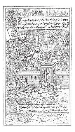 codex: Miniature, Persian, during the 16th Century, vintage engraved illustration. Dictionary of Words and Things - Larive and Fleury - 1895