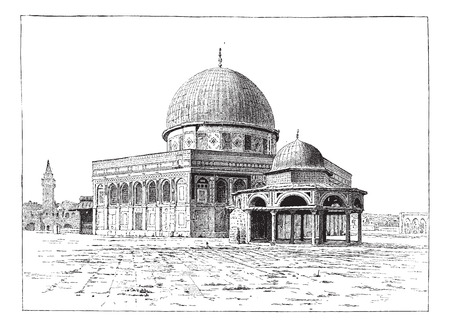 mosque illustration: Mosque of Omar, Jerusalem, vintage engraved illustration. Dictionary of words and things - Larive and Fleury - 1895. Illustration