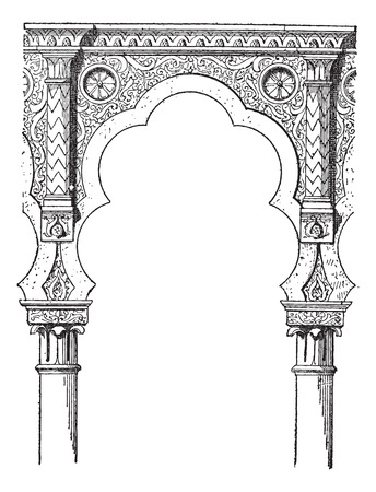 Lobe, shown is a 5-lobed Moorish arch, vintage engraved illustration. Dictionary of Words and Things - Larive and Fleury - 1895 일러스트