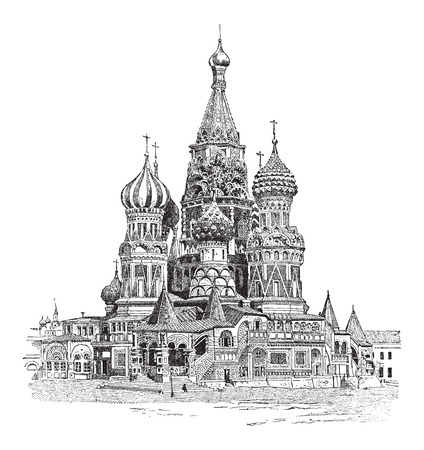 Saint Basils Cathedral, in Moscow, Russia, vintage engraved illustration. Dictionary of Words and Things - Larive and Fleury - 1895