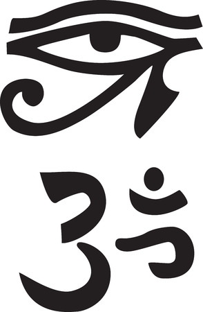 Vectorized Egyptian sign and symbol, black or color