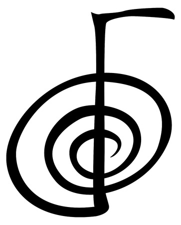 at symbol: ChoKuRei - The power symbol in Reiki one