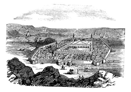 muhammad: Medina, Saudi Arabia, vintage engraved illustration. Holy city and burial place of Islamic Prophet Muhammad