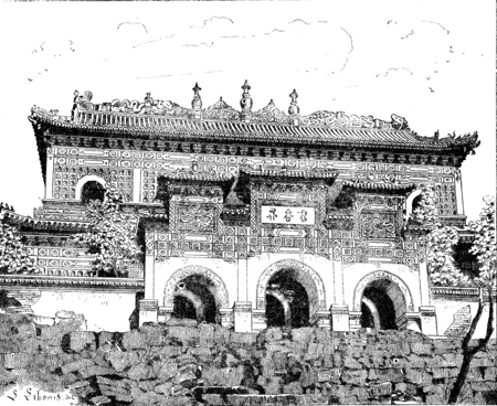 emperor: Beijing Palace of Emperor, vintage engraved illustration. Dictionary of words and things - Larive and Fleury - 1895.