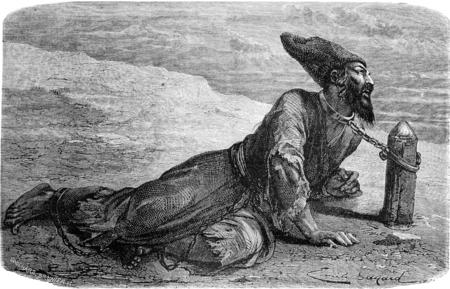 Un esclavo persa en Turkmenistán. ilustración, grabado de época. Le Tour du Monde, Diario de viaje, (1865). Foto de archivo - 38395782