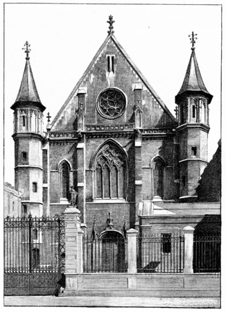 conservatory: Former Church of St. Martin des Champs part of the Conservatory of Arts and Crafts, vintage engraved illustration. Paris - Auguste VITU – 1890.