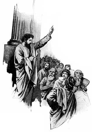 athens: Paul told the philosophers of the Athens that Lord of heaven and earth dwelleth not in temples made with hands, vintage engraved illustration.