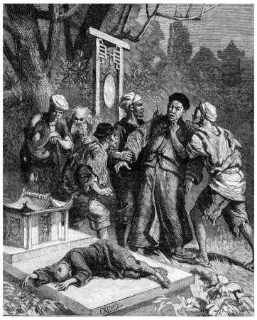 traitor: Secret societies in China, The punishment of traitors, vintage engraved illustration. Journal des Voyage, Travel Journal, (1880-81).