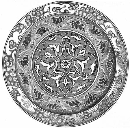 seventeenth: Earthenware dish (seventeenth century), vintage engraved illustration.