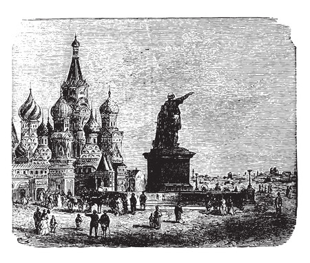 red square moscow: Church of St. Basil in Moscow, vintage engraved illustration. Industrial encyclopedia E.-O. Lami - 1875. Illustration