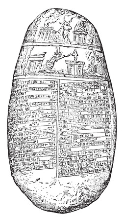 The Michaux pebble (Babylonian Marriage contract), vintage engraved illustration. Ilustrace