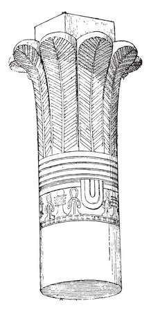 Marquee of the Temple of Edfu, vintage engraved illustration. Illustration