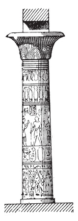 Tent flared column, vintage engraved illustration. 向量圖像