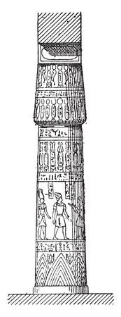 great hall: Button marquee column, vintage engraved illustration.