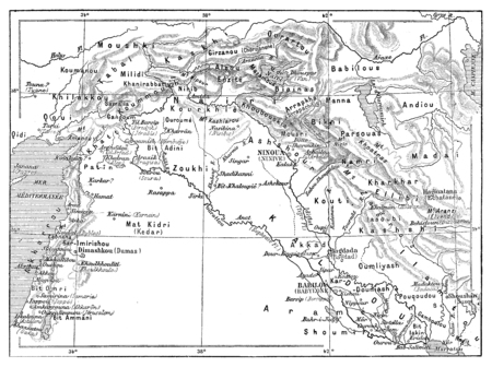 old people: Map of Ancient East, vintage engraved illustration. Dictionary of words and things - Larive and Fleury - 1895. Stock Photo