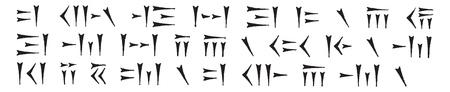 Cuneiform script Persian politan, vintage engraved illustration. Magasin Pittoresque 1858. Illustration