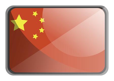 Vector illustration of China flag on white background.