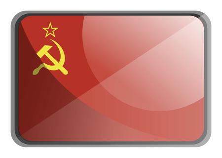 Vector illustration of USSR flag on white background. Banque d'images - 120988669
