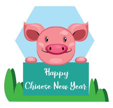 Pig wishes you Happy Chinese New Year illustration vector on white background 向量圖像