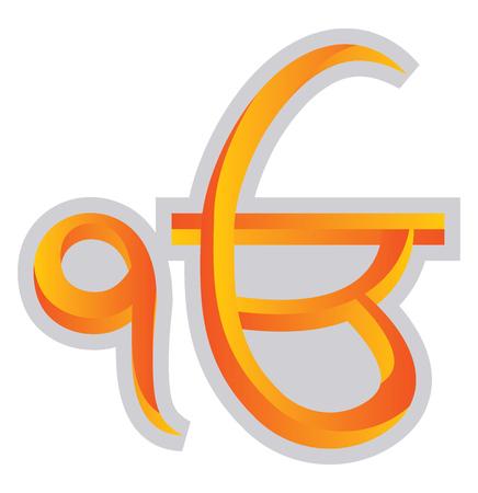 Gold Sikhism religion symbol vector illustration on a white background
