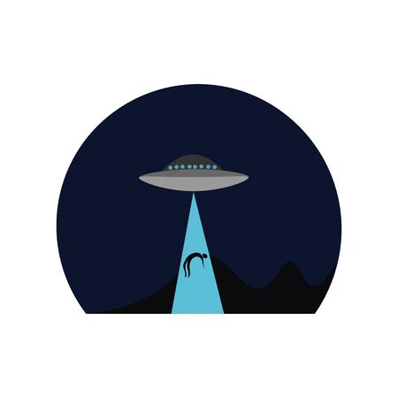 An unidentified flying object from space in a dark night vector color drawing or illustration