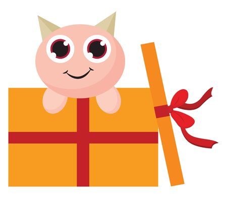 A cute pink monster with cute eyes sitting inside a yellow gift box with red ribbon, vector, color drawing or illustration.