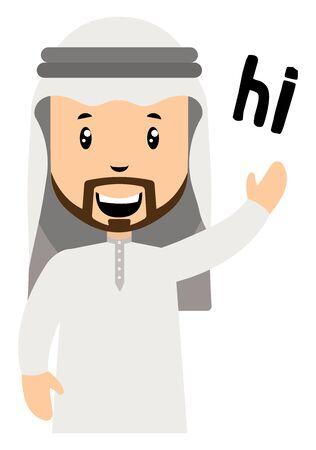 Arab saying hi, illustration, vector on white background.