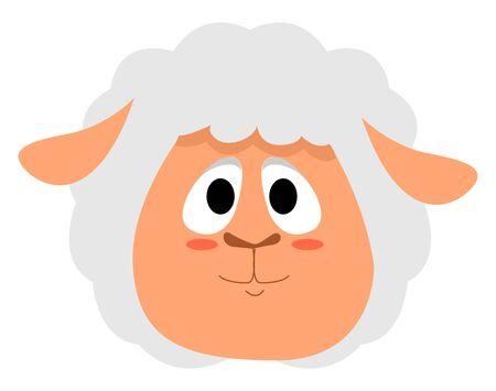 Cute lamb, illustration, vector on white background. Illustration
