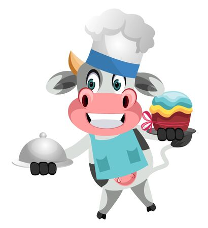Cow cooking, illustration, vector on white background. Çizim