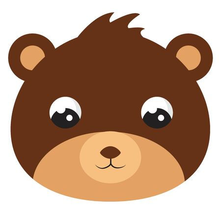 Sad bear, illustration, vector on white background.