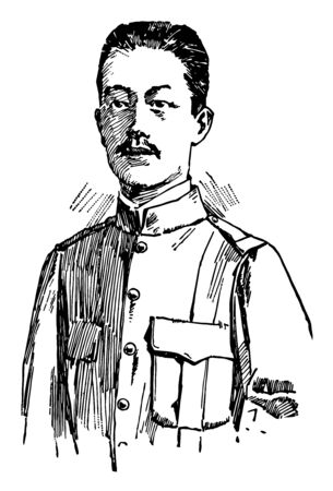 Emilio Aguinaldo 1869 to 1964 he was the first and youngest president of the Philippines from 1899 to 1901 he was Filipino revolutionary vintage line drawing or engraving illustration