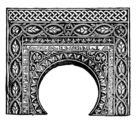Arabesque Archway a style of ornamentation represented men animals the latter consisting of mythic as well as actual forms mathematical figures vintage line drawing or engraving illustration.