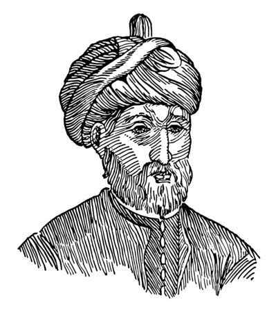 Mohammed he was the prophet and founder of Islam vintage line drawing or engraving illustration