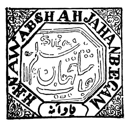 This illustration represents India of Unknown Value Stamp from 188, vintage line drawing or engraving illustration.