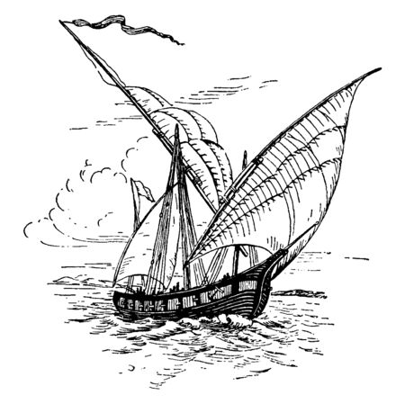 Barbary Pirate Ship of the Barbary Coast in North Africa, vintage line drawing or engraving illustration.