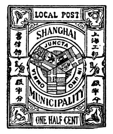 This image represents Shanghai One Half Cent Stamp in 1893, vintage line drawing or engraving illustration. Ilustração